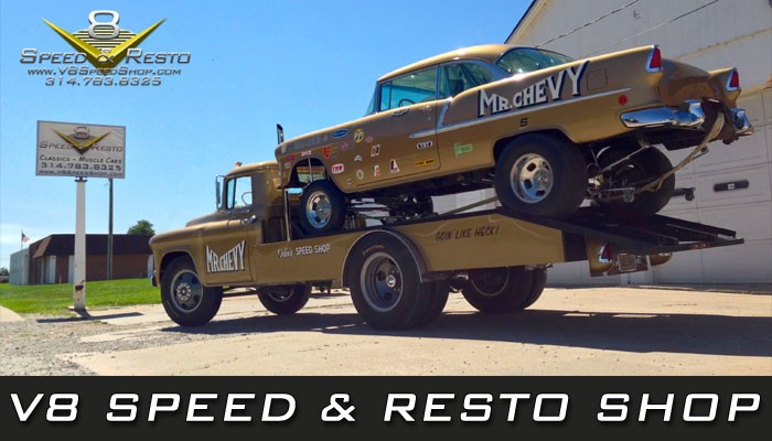 Hot Rod Power Tour, V8TV Shop, V8 Speed & Resto Shop